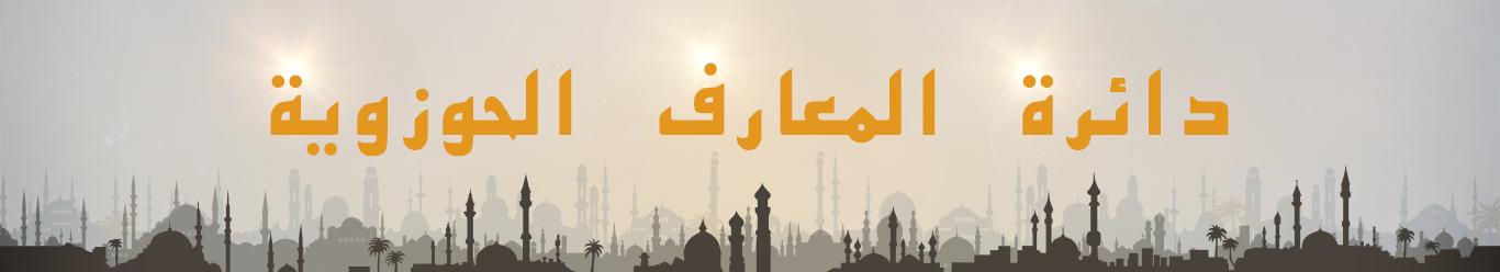 Ramadan1439 BannerSite 03